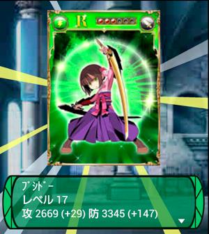 Sekaiju02