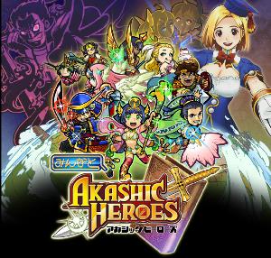Akashic01