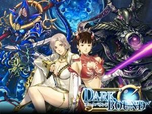 Darkb01