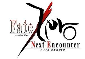 Fate01