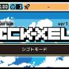 PICK-XELL レビュー 単純なのにとにかく楽しい! 2ライン穴掘りゲー!