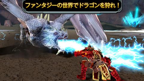 Dragonslayer01