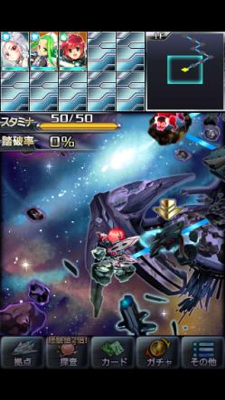 Galaxydun07