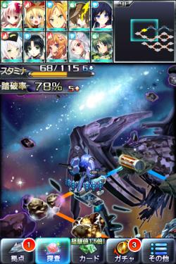 Galaxydun12