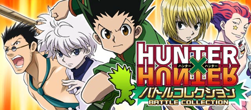 Hunterhunter01