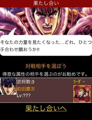 Keiji03