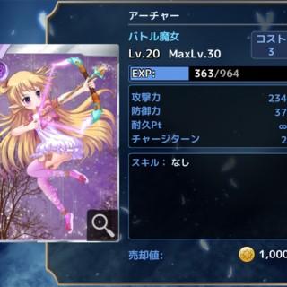 mazikuro1130_6