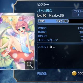 mazikuro1130_8