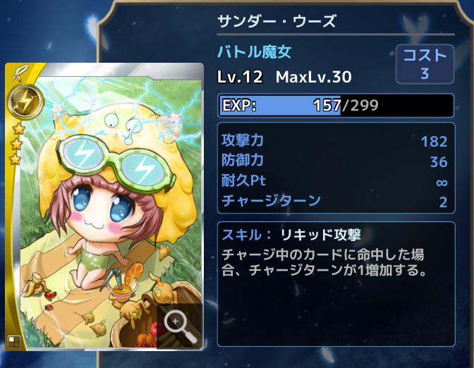 mazyokuro08