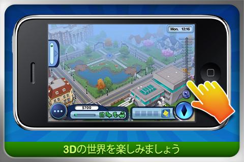 Sims302