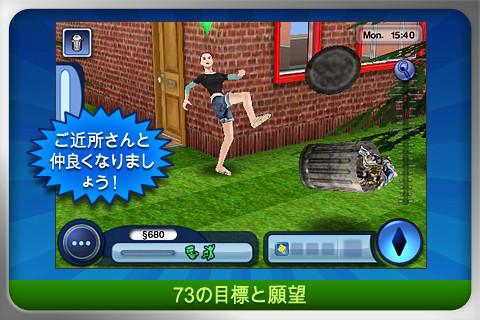 Sims303