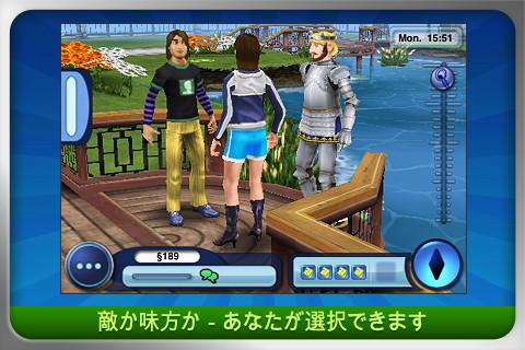 Sims304