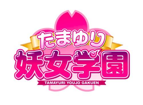 Tamayuri01