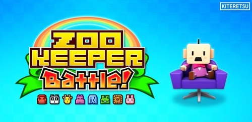 Zookeeper01