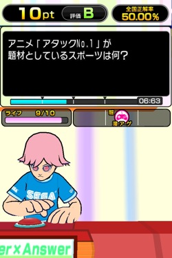 Answer03