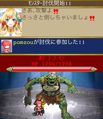 Cronoma04