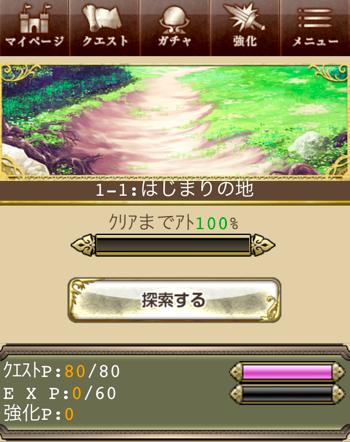 Cronoma10