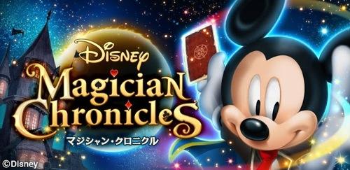 Disneym01