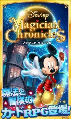 Disneym02