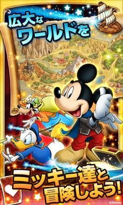 Disneym03