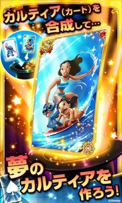 Disneym05