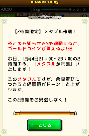 Drakoi01