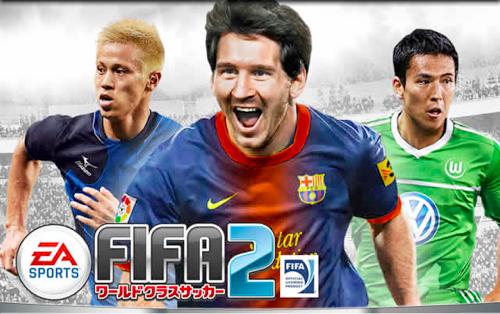 Fifa201