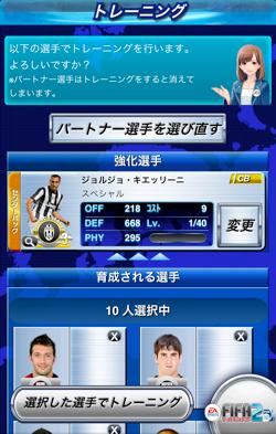 Fifa203