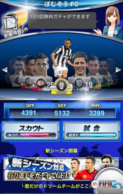 Fifa204