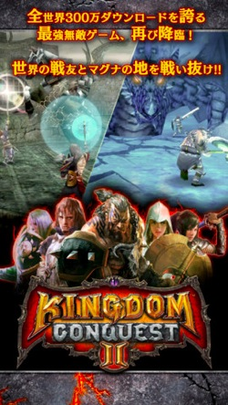 Kingdomc01
