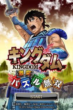 Kingdompu01
