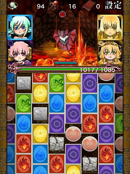kurukuru20121221_3