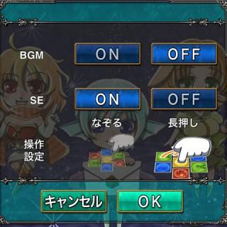 kurukuru20121221_4