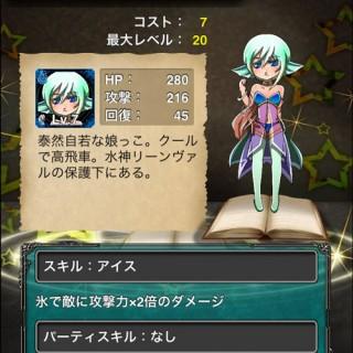 kurukuru20121221_5