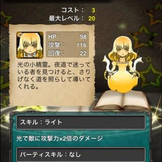 kurukuru20121221_6