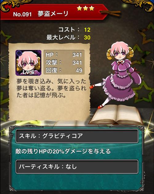 kurukuru20121221_7