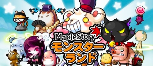 Maple01