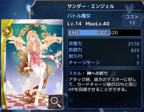 mazyo20121221_10