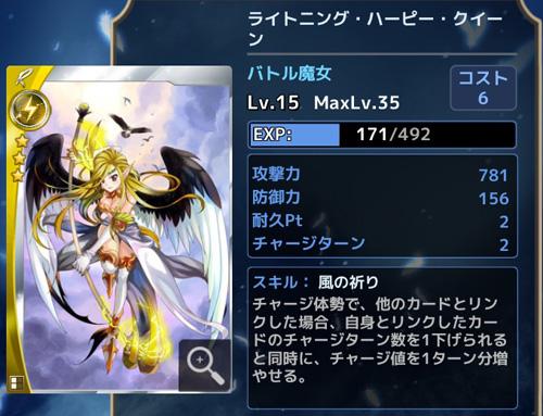 mazyo20121221_13