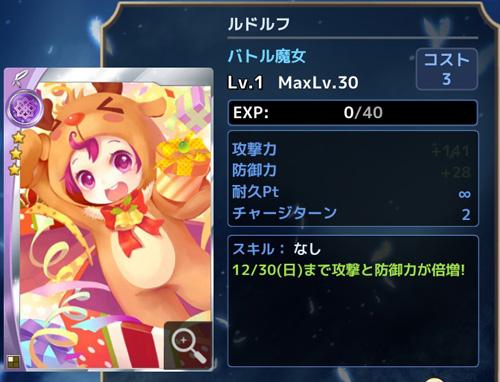 mazyo20121221_5