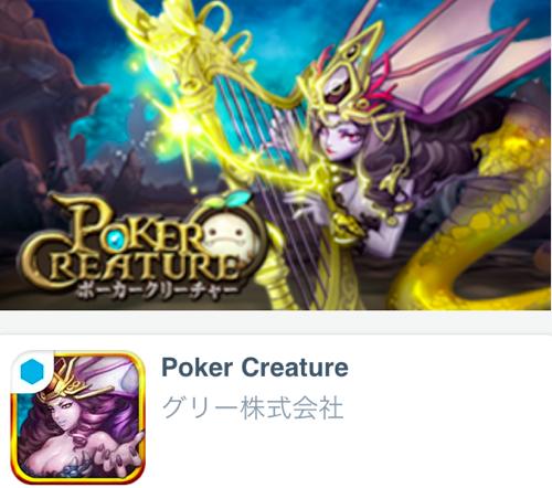 Pokercrea01