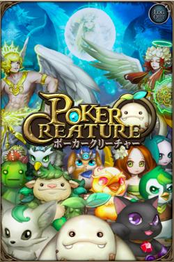 Pokercrea02
