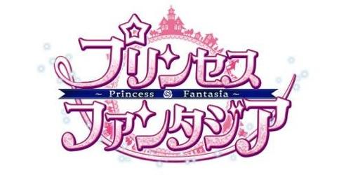 Princess01