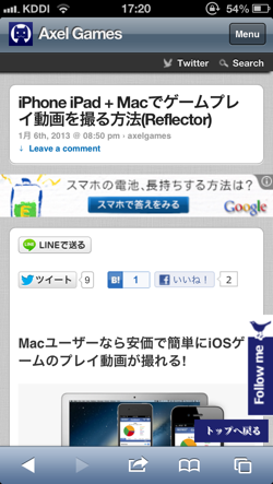 IMG 2642