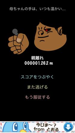 IMG 2829