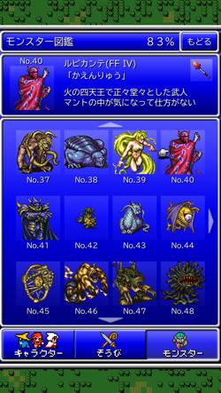 IMG 2931