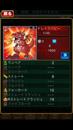 IMG 3034