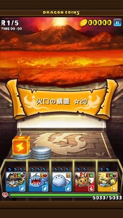 dragoncoins012901