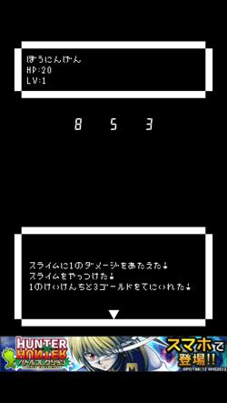 IMG 3383  mini