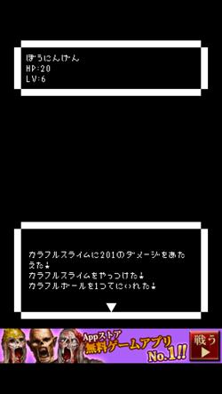IMG 3394  mini